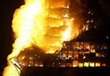 Ayer quemé mi casa
